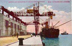 戦前絵葉書 台湾高雄上家倉庫船舶荷役の実景 1枚