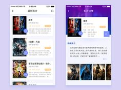 movie app design ui ux pinterest app design app and movie