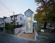 La maison par Hideyuki Nakayama à Kyoto | DozoDomo
