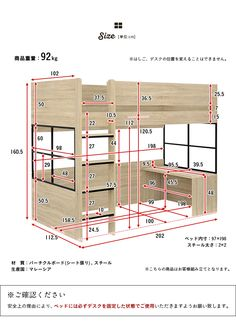 Explore these out of sight suggestions with regard to a loft bed room Loft Beds For Small Rooms, Loft Beds For Teens, Small Room Bedroom, Bedroom Loft, Bed Room, Kids Bedroom Furniture, Cheap Furniture, Diy Bedroom Decor, Discount Furniture