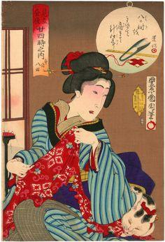 Ukiyo-e Archive of Japanese Prints Japanese Artwork, Japanese Prints, Japanese Cat, Vintage Japanese, Art And Illustration, Asian Cat, Oriental Cat, Japan Painting, Art Asiatique