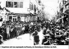 "Celebrations of ""Enosis"", Chania, Crete...1913 Haniotika Nea"