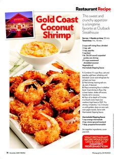 My second job was at Outback Steakhouse-I still love the Coconut Shrimp and Marmalade Dipping Sauce!