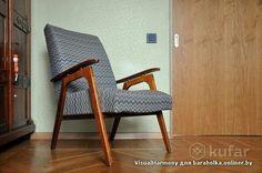 Кресло для отдыха в тенёчке В претяжку и на дачу