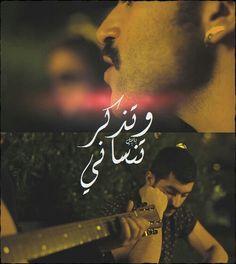 مشروع ليلى♥ شم الياسمين وتذكر تنساني