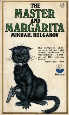 Master And Margarita, Bulgakov