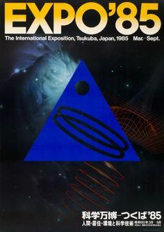 Ikko Tanaka, Expo - The international exposition, Tsukuba, Japan, 1985 Ikko Tanaka, Museum, World's Fair, Science And Technology, Japan, Exhibitions, Layout, Design, History