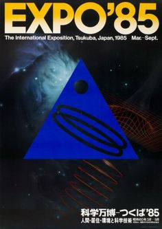 Ikko Tanaka, Expo '85 - The international exposition, Tsukuba, Japan, 1985