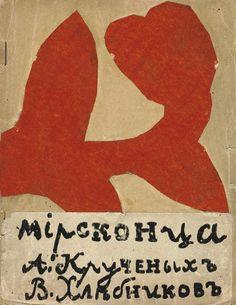 Book cover for Mirskontsa (Worldbackwards), illustrator Natalia Goncharova and authors Aleksei Kruchenykh and Velemir Khlebnikov. Kuzmin and S. Illustration Design Graphique, Book Illustration, Zine, Grafik Art, Book Writer, Urban Art, New Art, Book Art, Typography