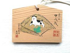 Japanese Wood Plaque Sumiyoshi Taisha Dog by VintageFromJapan