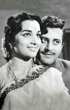 "Asha Parekh and Guru Dutt in ""Bharosa"""