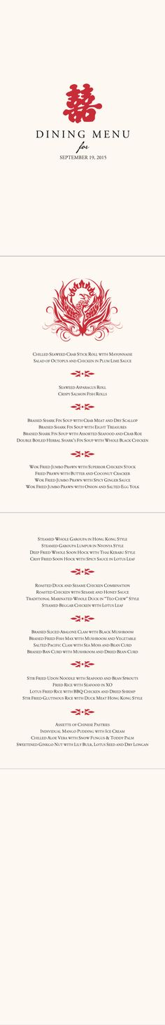 Chinese Double Happiness Wedding Menu Card with Full Traditional Eight (plus one) Course Listing