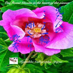 久しぶりに詠ってみました。【 書道 教秀 JAPAN 】 http://kyoushhu538.businesscatalyst.com/