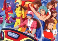 Sayaka Yumi (Mazinger Z) by Kazuhiro Ochi Super Robot, Thundercats, Popular Culture, Aphrodite, Anime, A Good Man, Barbie Dolls, Diana, Mario