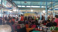 포항 북부시장 활성화를 위한 한마당 잔치가 지난 17일 포항 북부시장 내에서 시장상인들과 포항시 북구청 관계자들, 그리고 이웃에 위치한 포항중앙 하나님의교회(안상홍님)가 함께 어우러진 가운데 열렸다