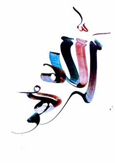 Calligraphy by Arif Khan Islamic Art Calligraphy, Modern Calligraphy, Typography Art, Lettering, Contemporary Paintings, Traditional Art, Abstract Expressionism, Colours, Persian