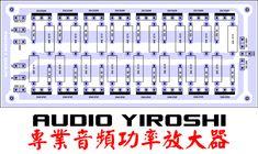 Amplificador Yiroshi TR3500 Con Super Driver 1500W Crown Amplifier, Hifi Amplifier, Class D Amplifier, Power Supply Circuit, Circuit Diagram, Circuit Board, Arduino, Speakers, Yamaha