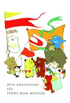 Emoji Challenge, Illustrations And Posters, Vintage Illustrations, Design Reference, Cute Wallpapers, Graphic Illustration, Illustrators, Character Design, Logo Design
