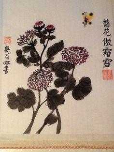 Хризантемы с бабочкой