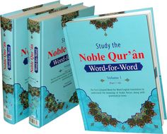 Noble Quran Word-for-Word English Translation (Full Color 3 Vol. Set)