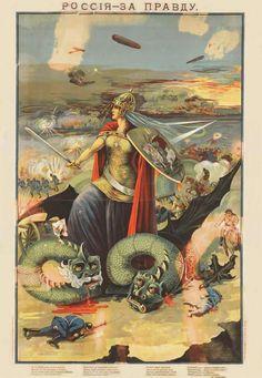 Russia for Truth - 1914 propaganda poster.
