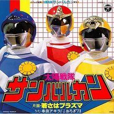 Taiyo Sentai Sun Vulcan. I think this is an album cover.
