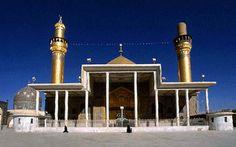 Al-Askareyya Shrine