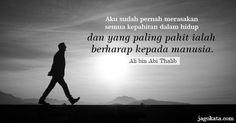 Imam Ali Quotes, Quran Quotes Love, Muslim Quotes, Islamic Inspirational Quotes, Islamic Quotes, Ali Bin Abi Thalib, Best Quotes, Life Quotes, Postive Quotes
