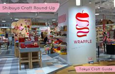 LOGO!  Wrapple, part of the Shibuya Craft Round-Up by tokyocraftguide.com