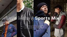 スポーツミックスの作り方