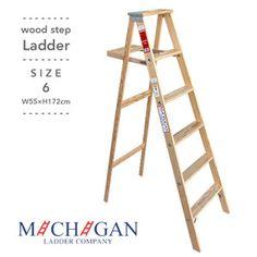 """【送料無料】  Wood Step Ladder """"Size 6″  ウッドステップラダー """"サイズ6""""  Michigan Ladder ミシガンラダー  木製 脚立 ディスプレイラック 踏み台  【代引不可】   商品番号 d31216 価格21,000円 (税込 22,680 円) 送料無料■サイズ  W55×H172cm"""