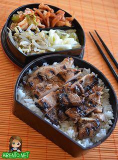 Korean Barbecued Chicken Bento
