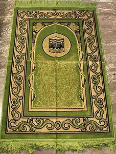 Islamic Prayer Clothes   New Turkish Islamic Prayer Rug Mat - Namaz Salat Musallah - Sejadah ...