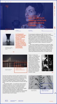 City Sense Platform by Irene Shkarovska, via Behance