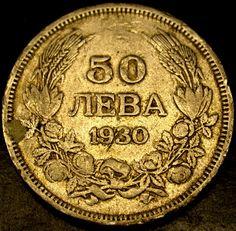 1930 BULGARIA 50 Leva KING BORIS SILVER COIN Nice!