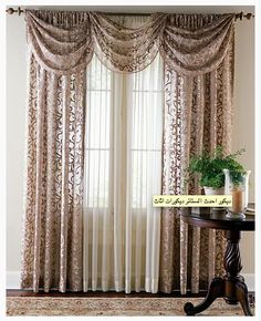 beautiful curtains design. bold patterns and sheer solids for the