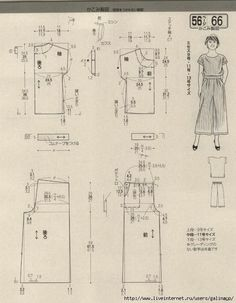Japanese book and handicrafts - Lady Boutique Jumpsuit Pattern, Pants Pattern, Top Pattern, Japanese Sewing Patterns, Sewing Blouses, Sewing Pants, Dress Making Patterns, Sewing Lessons, Mode Hijab