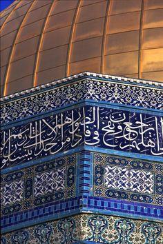 Dome of the Rock mosque - al quds - Palestine.yes Palestine . Mosque Architecture, Art And Architecture, Islamic World, Islamic Art, Terra Santa, Naher Osten, Palestine Art, Dome Of The Rock, Mekka