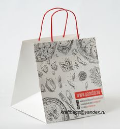 Крафт пакет с квадратным дном для пиццы и торта, верхним подворотом и ручками из цветного бумажного шпагата