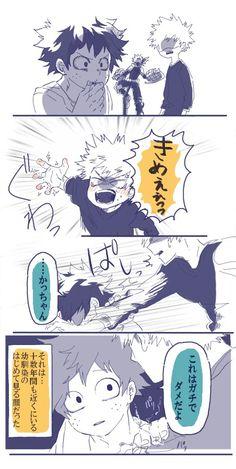 Boku No Academia, Buko No Hero Academia, My Hero Academia Memes, My Hero Academia Manga, Villain Deku, Webtoon Comics, Boyxboy, Doujinshi, Game Art