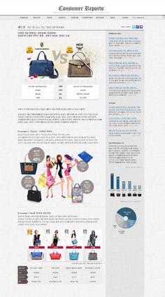 여성 가방  http://www.interpark.com/displaycorner/ConsumerReports.do?_method=sub&contNo=212