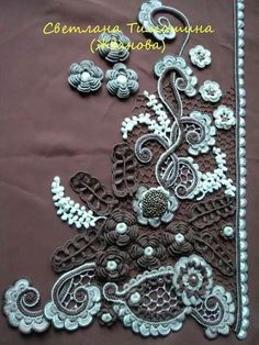 Letters and Arts of Lala: amend as Irish crochet