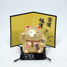 Fortune Cat Bank Small