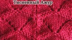 Значок видео www.youtube.com/user/myknitwork/videos?view=0&shelf_id=1&sort=p