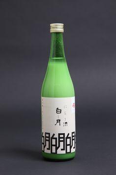 にごり酒 白月。Sake. PD