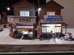 昭和ミニチュア情景展 の画像|Easygoing~自転車さんぽと縫い物にっき