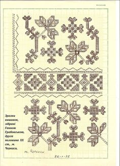 Черкащина Folk Embroidery, Learn Embroidery, Embroidery Patterns, Cross Stitch Cushion, Bargello, Cutwork, Autumn Trees, Pattern Books, Diy And Crafts