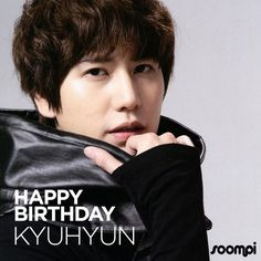 Happy Birthday to #SuperJunior's #Kyuhyun! #HappyKyuhyunDay