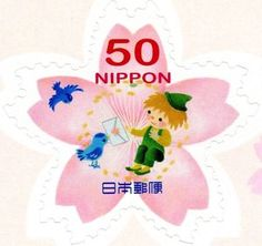 Spring letters (Matsuda Hiroko)