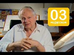 Набор Выживания Аниматора (на русском): 3. Методы Работы - YouTube